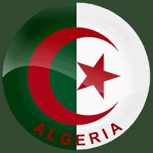 Algeria Travel Insurance Logo