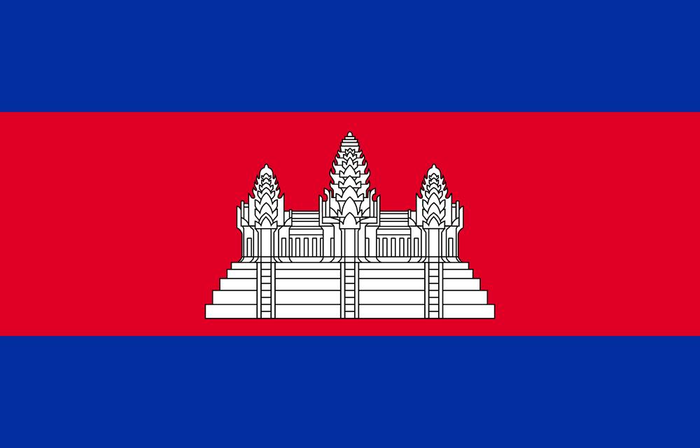 Cambodia Travel Insurance logo