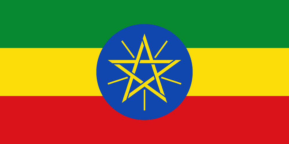 Ethiopia Travel Insurance logo