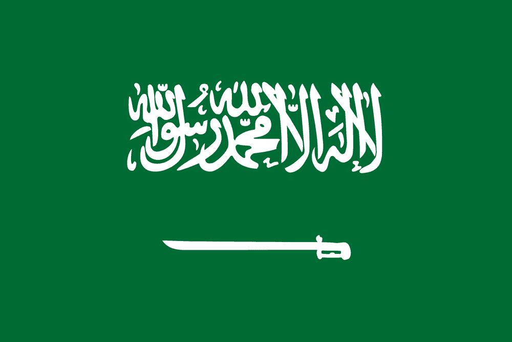 Saudi Arabia Travel Insurance logo