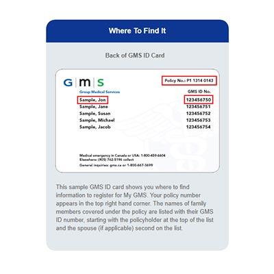 gms insuance id card screenshot
