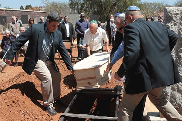 Hebrew basic burial